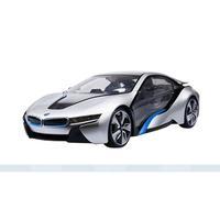 Rastar model car remote control car model car 1:14  Silver
