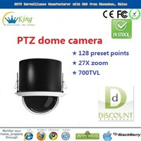 cheap cctv 27x zoom Camera indoor economical PTZ Camera high speed dome camera embedded (HK-GX8277)