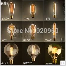 Desinger Light Retro E27 Energy-saving Lamps Edison Filament Bulbs Edison Bulb ST64 ST58 A19 T45 G80 G125 T10 T185 T300(China (Mainland))