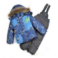 2014 Winter Warm baby Clothing Sets Children's Ski Suit Set Ski Down Jackets Child Thickening Clothes Jacket Set