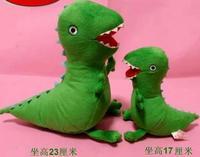 peppa pig toys george pig Dinosaur cartoon stuffed plush kids toddler toys 23cm peppa pig toys baby toy dinosaur plush