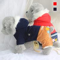 New Petstyle star plus velvet hooded piece pants 14DF48 pet dog clothes