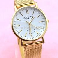 Gold Metal soft strap fashion bright drill mesh belt line mirror wrist watches gift  50pcs free shipping