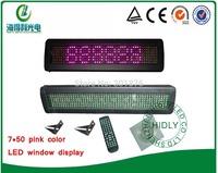 7*50  LED window display/ LED pink color sign/ led moving sign