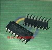 ULN2004APG Darlington transistor DIP-16 new in original - - FZYH
