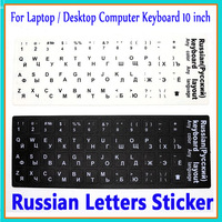 Black/White Waterproof Russian Letters Keboard Alphabet Layout Sticker For Laptop/General Keyboard 10 inch free shipping