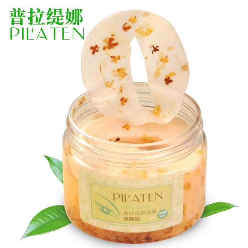 Golden Mask osmanthus flower petal paste free shipping(China (Mainland))