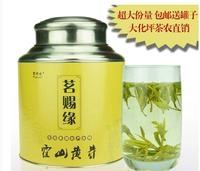 Promotion Sales,500g,Level 1 Huoshan Yellow Bud Tea,Yellow Teeth Early Spring Yellow Tea,China Health Care Tea