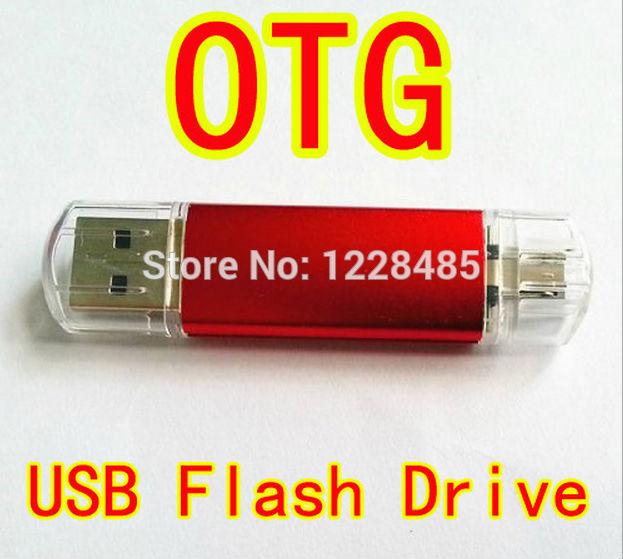 USB-флеш карта OTG usb
