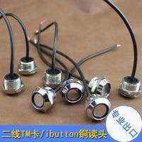 Copper ibutton Detector TM card reader DS9092D reader accessories IB