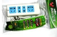 Bulls wiring board GN-101 power socket wiring board power extension socket wiring row inserted genuine