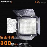YONEW Yongnuo YN-300II LED Video Light Lamp Camera Video Camcorder for Canon Nikon