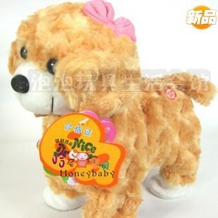 Toy rope electric dog plush toy dog music robotic dog remote control dog toys electronic pet(China (Mainland))
