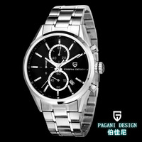 Pagani design CX-2513C fashion business casual men's watches multifunction quartz movement watches