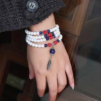 4 wrap beads bracelet natural stone charm necklace bracelet