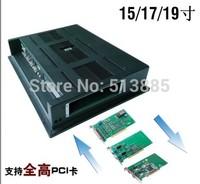 Industrial Panel PC With Intel Core I5 3210M processor+SSD+3G+Wifi Module