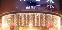 10m*1m 448LED light flashing lane LED String lamps curtain icicle  Fairy Christmas festival lights 110v-220v EU UK US AU plug