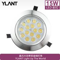 [ Yi ] Bronte Ceiling lights bovine lights embedded backdrop 15W 15W LED Downlight