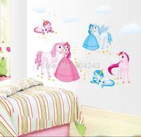 Princess Whitehorse Nursery Wall Stickers Children's Room Bedroom Decorative Cartoon Stickers Home Decor Art Mural DIY Decal