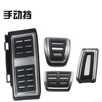 Car rest pedal Foot Fuel Brake Clutch MT/AT pedals Plate Cover for 2015 Skoda Octavia A7 auto accessories