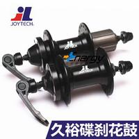 JOYTECH long margin bike mountain bike cassette hub disc hubs front and rear axle hub 36 holes