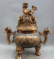 """18"""" Marked China Cloisonne Bronze Gild 3 Foot lion handle Incense Burner Censer"""