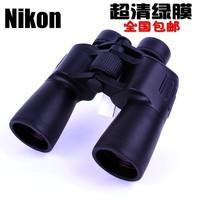 Wholesale Teni Kang HD  20*50  100 high-powered binoculars non-infrared night vision