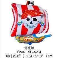 1pcs Corsair helium balloon 68X55CM creative children's toys cinema furnished bar aluminum balloons party decoration