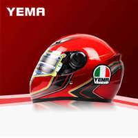 YEMA memorial boutique full face motorcycle warm helmet qiu dong