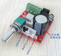 5PCS 10W 2 Channel HIFI 2.0 Digital Mini Power Amplifier Board