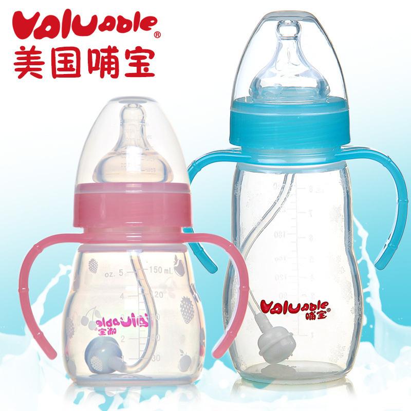 2 loading 150ML+260ML Baby bottle Anti-flatulence baby feeding bottle Baby Nursing Bottle with handle Mamadeira vidro(China (Mainland))