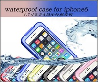 Waterproof case For iphone 6 4.7inch .TOP Quality Waterproof Diving Protective Case For iPhone 6 Plus 5.5 inch 100pcs/lot