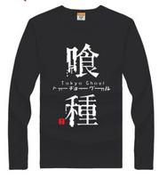 Tokyo Ghoul Kaneki Ken Takanashi Rikka cosplay costume mask words long sleeve tshirt t-shirt tee