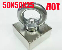 50 mm x 50 mm x 25 mm Extremely Powerful N52 Rare Earth Magnets Neodymium Magnet Block 50*50*25MM with hole 10mm
