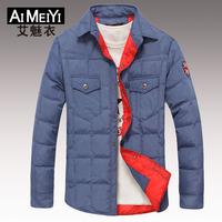 Fashion Men's Winter Jacket Plus Velvet Warm Down Jacket Coat 2014 Hot Sale New