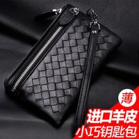 Xia Mo woven sheepskin leather zipper bag phone key cases women multifunctional car key cases wallet Y5