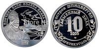 Free shipping  200pcs/ lot Replica 2005 Death of Pope John Paul II Commemorative coins