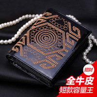 XM 2014 new fashion leather wallet female short paragraph two fold wallet purse lady wallet influx of European and American wome