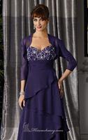 Tiered Drape Purple Long Chiffon Evening Dress Vestidos de Noite Custom Made XS S M L XL 2XL 3XL 4XL