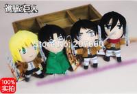 "Free Shipping 4pcs/set Attack On Titan Eren Mikasa Armin Rivaille 11.5cm/4.5"" Soft Plush Toy Doll Set  For Children"