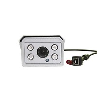MHS  1080P Cotier Outdoor IP Camera TV IP 4x Dot Matrix Lights, 80 Meter IR Distance Sensor IR-Cut