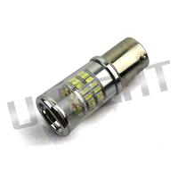 Free shipping 2pcs/lot Epistar 3014 chip BAY15D 1157 2057 LED brake light with 48SMD 12V 24V waterproof IP68