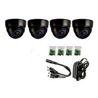 4 Waterproof IR Camera kit with 1/4 CMOS(24 IR Leds)