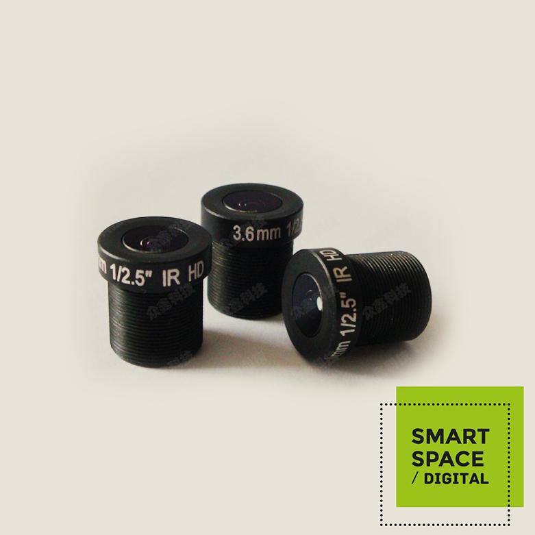 IP camera lens bullet camera lens 3.6mm IR CCTV Security Camera M12 Board Lens 3 Megapixel for Foscam Cameras(China (Mainland))
