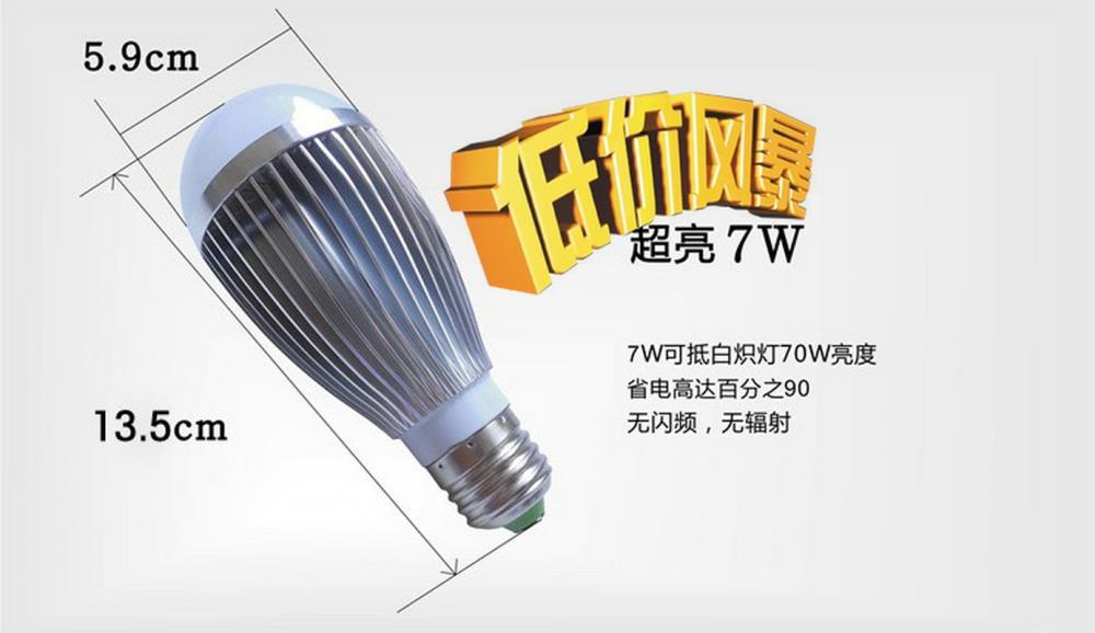 Free Delivery. Super-power LED bulb LED bulb LED energy saving lamp power 7W E27 Led light(China (Mainland))