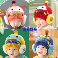 HT-1444 Robot car style free shipping baby girls baby boys winter hats  caps children's winter hats warm earmuff caps