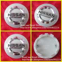 4x Wheel Center cap Wheel Center hub caps for Nisan Altima Maxima Murano 350Z Sentra 54mm Free Shipping(China (Mainland))
