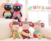 Colorful sheep  plush doll toys  Zodiac Sheep  doll  gifts 60cm