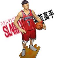 Free Shipping Japanese Anime Slam Dunk  Ryota Miyagi 24cm PVC Action Figures Dolls Model Boys Toys Doll Kids gift