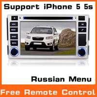 Car DVD Automotivo Styling For Hyundai Snata Fe 2006-2011 W/GPS Navigation+RDS Radio+Audio+Stereo+Autoradio+Russian Menu+Remote